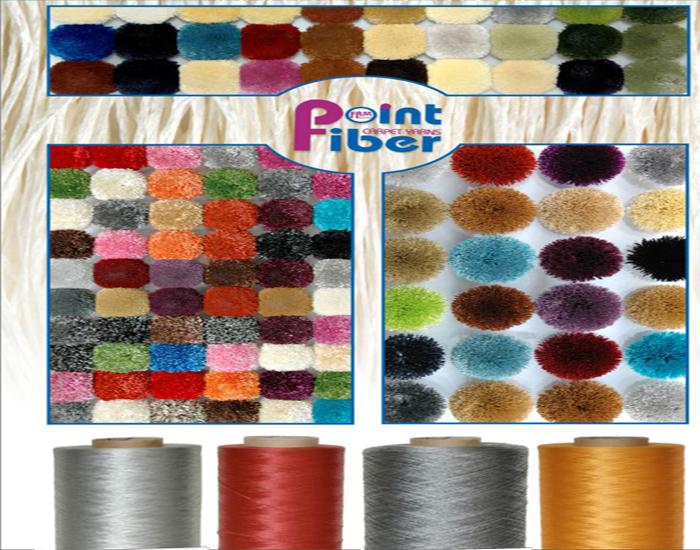 Frm Tekstil